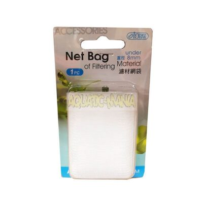 Ista Filter Media Net Bag 15.5cm x 23.5cm MF619